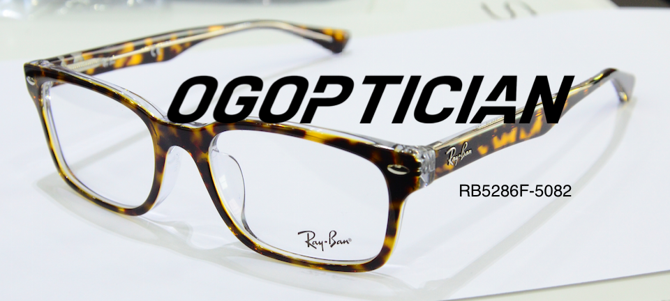 RB5286-5082