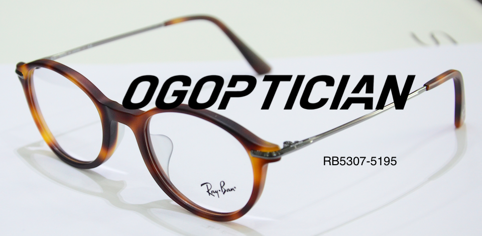 RB5307-5195