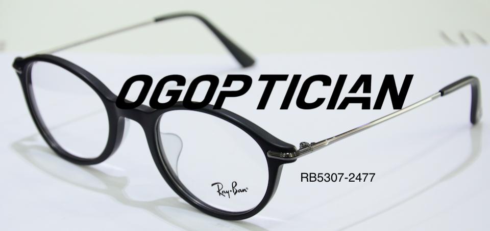 RB5307D-2477
