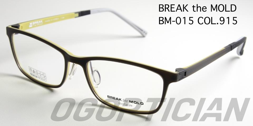 break the mold bm015 915