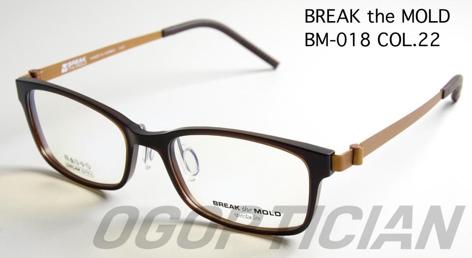 break the mold bm018 22