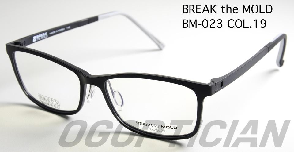 break the mold bm023 19