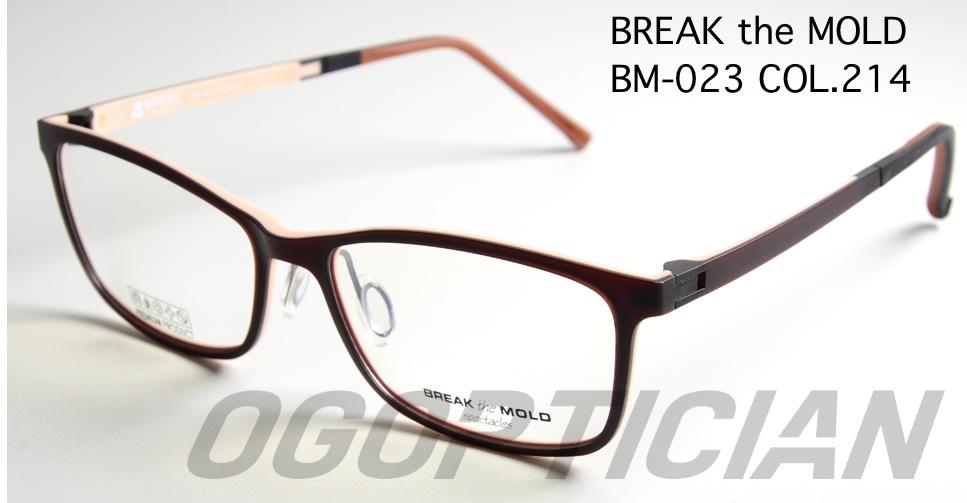 break the mold bm023 214