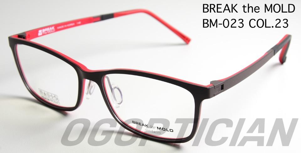 break the mold bm023 23