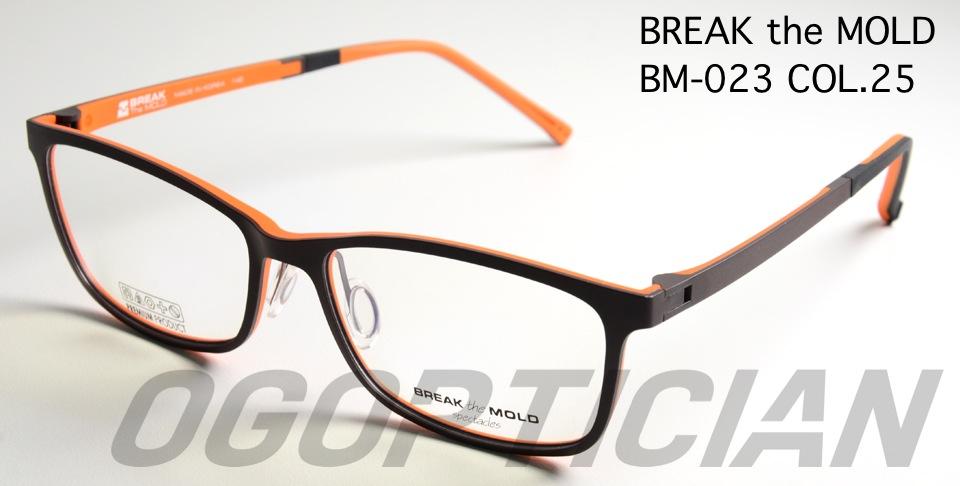 break the mold bm023 col25