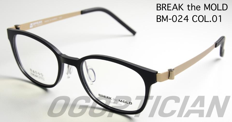 break the mold bm024 01