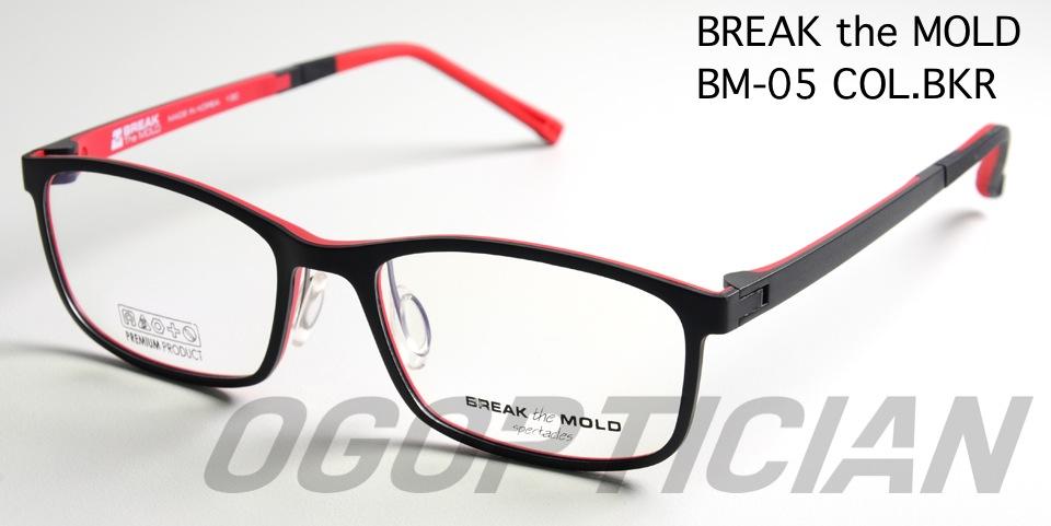 break the mold bm05 bkr