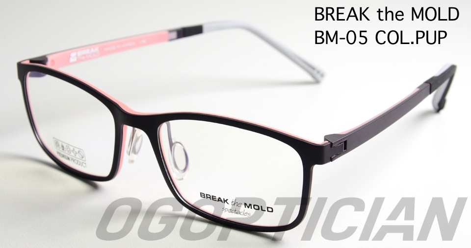 break the mold bm05 pup