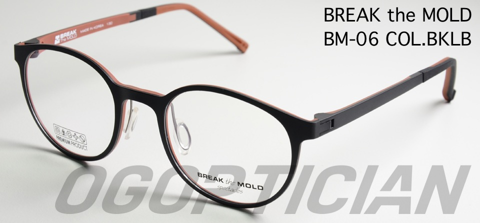 break the mold bm06 colbklb