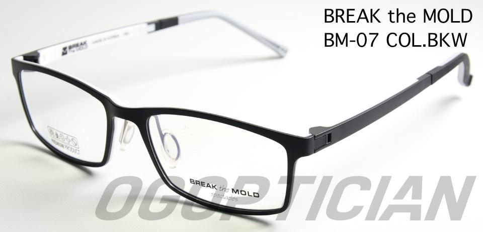 break the mold bm07 bkw
