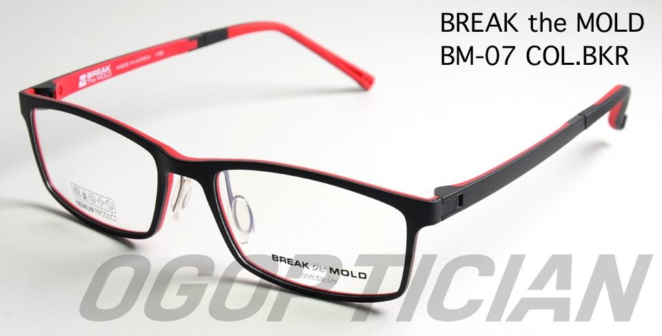 break the mold bm07 colbkr