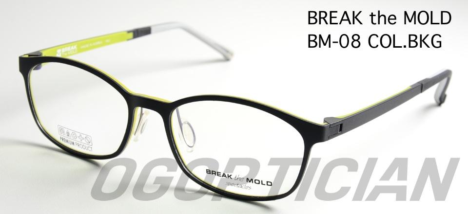 break the mold bm08 bkg
