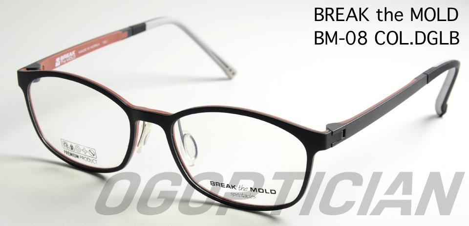 break the mold bm08 dglb