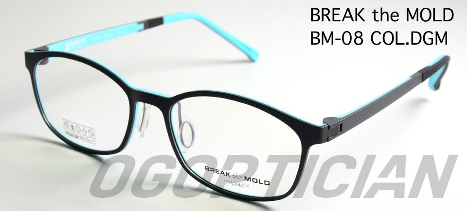 break the mold bm08 dgm