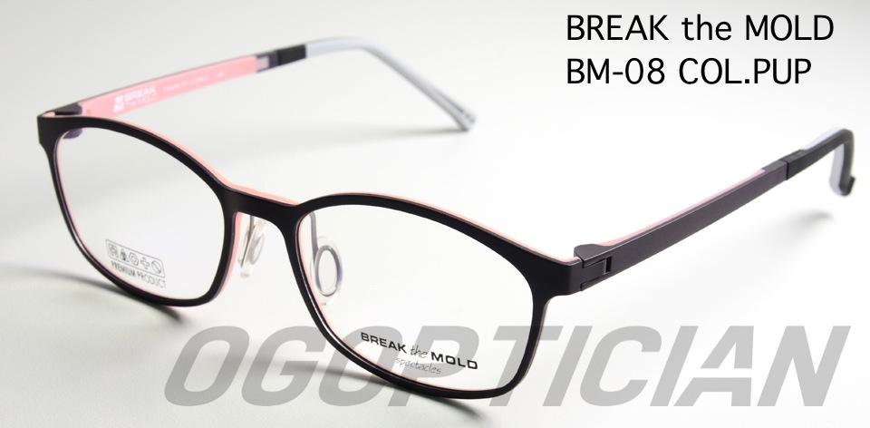 break the mold bm08 pup