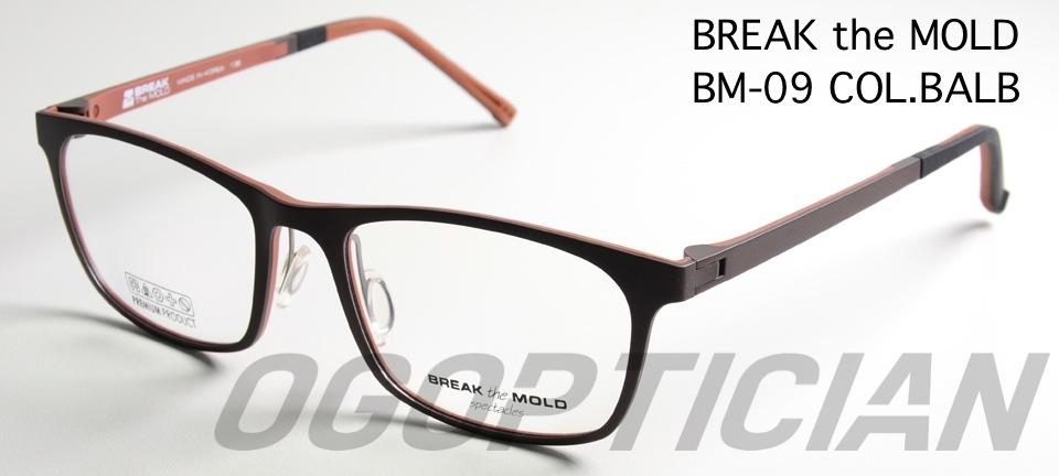 break the mold bm09 balb