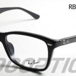 RB5228F-2000