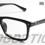RB5287F-2000