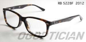 RB5288F-2012