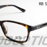 RB5318D-2012