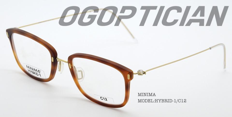 MINIMA-HYBRID1-C12-TORT-GOLD