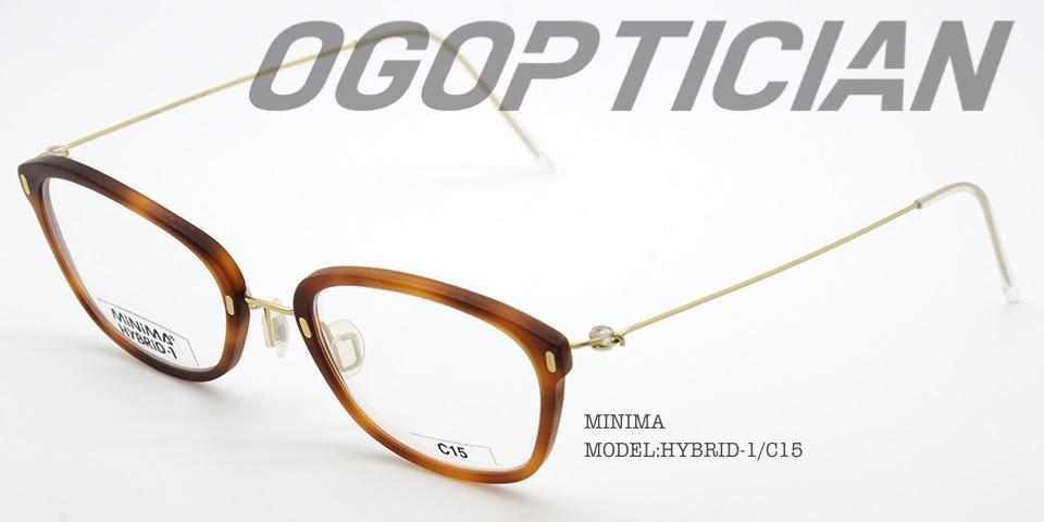 MINIMA-HYBRID1-C15-TORT-GOLD