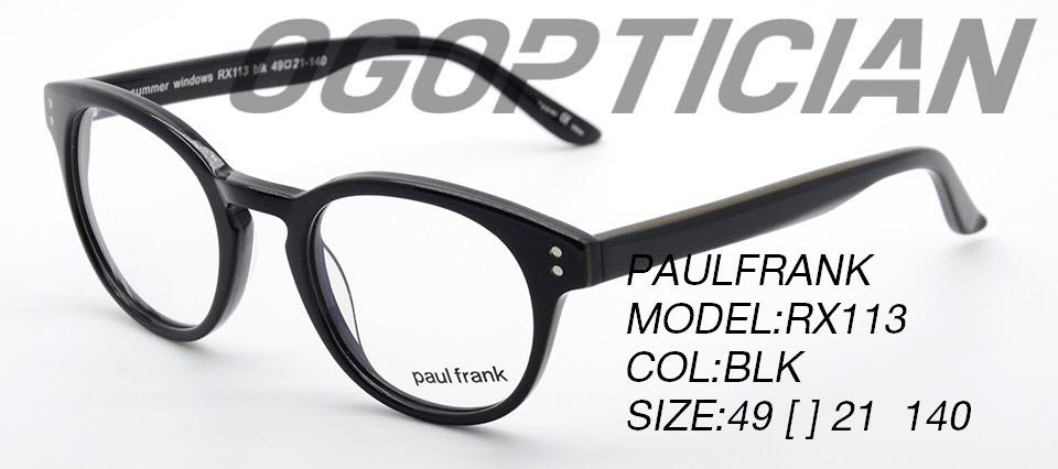 PAULFRANK RX113-BLK