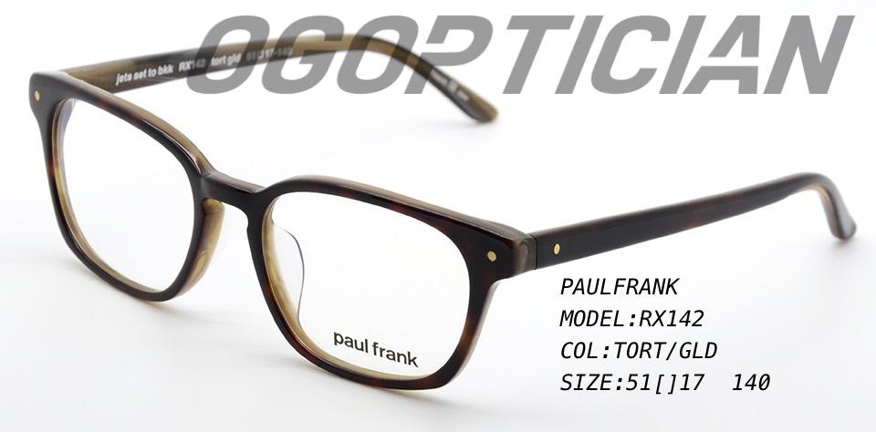 PAULFRANK RX142-TORT-GLD