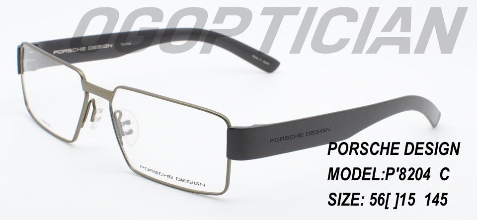 PORSCHEDESIGN-P8204C