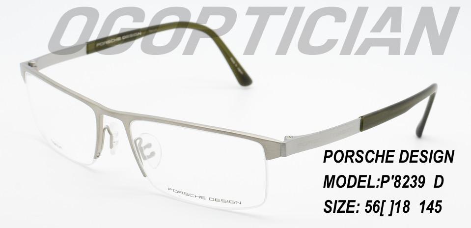 PORSCHEDESIGN-P8239D