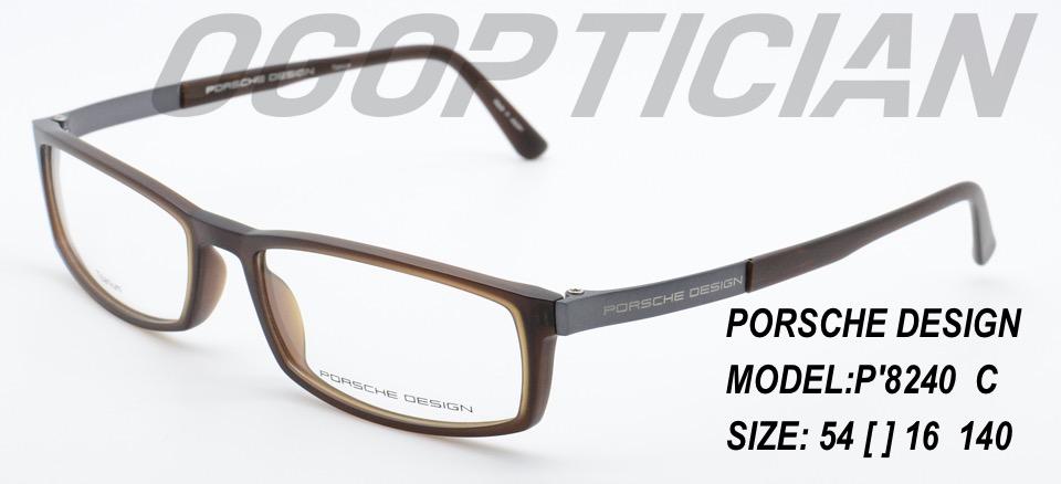 PORSCHEDESIGN-P8240C