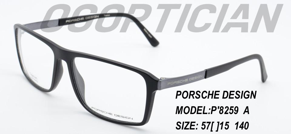 PORSCHEDESIGN-P8259A