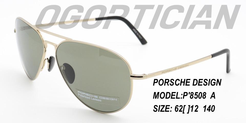 PORSCHEDESIGN-P8508A