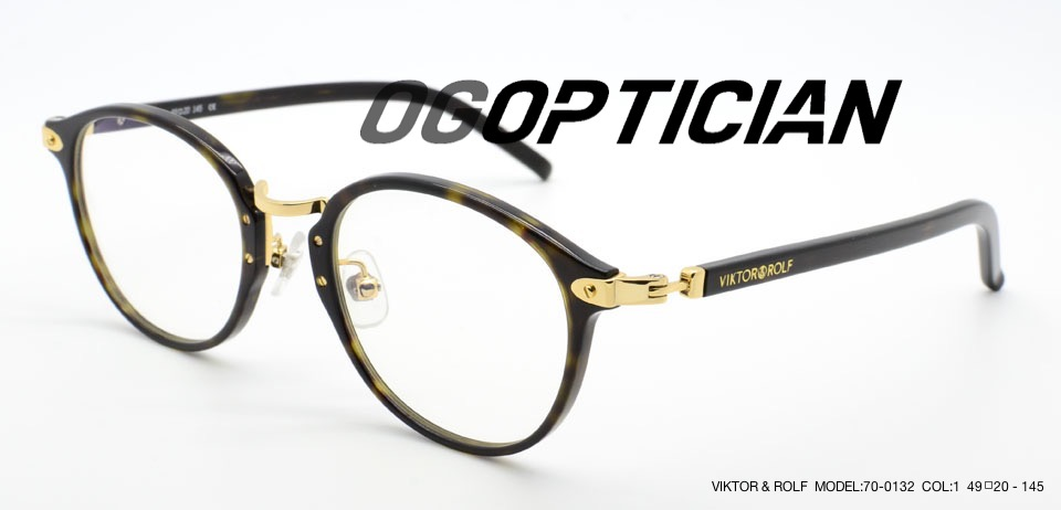 VIKTOR AND ROLF 70-0132-1