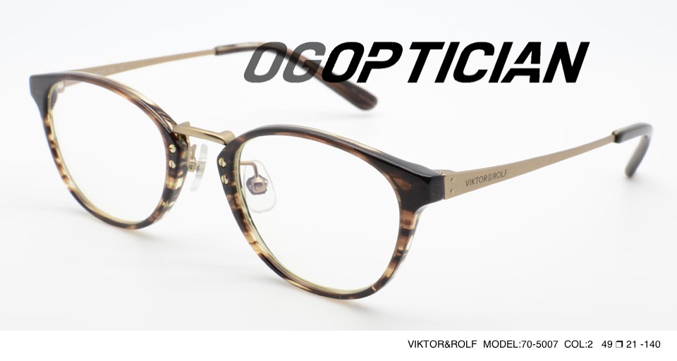 VIKTOR AND ROLF 70-5007-2