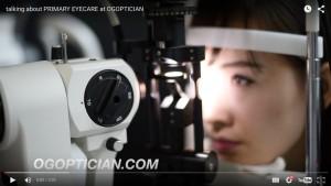 primary eyecare