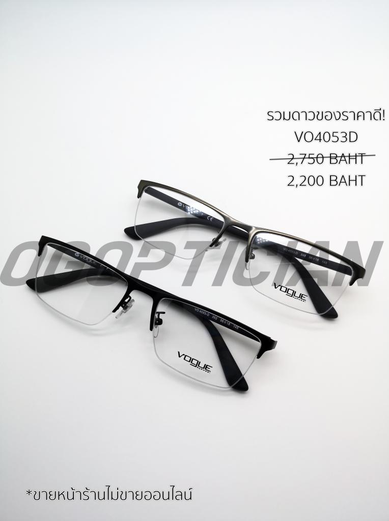 VO4053d-2200