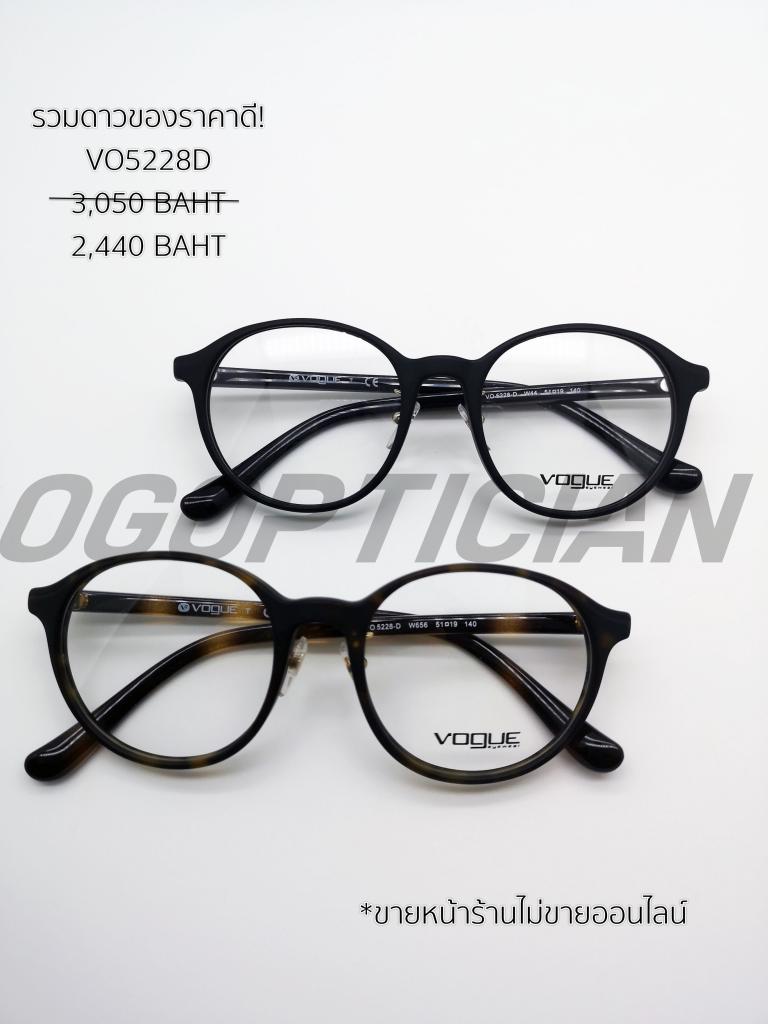 vo5228-d-3050