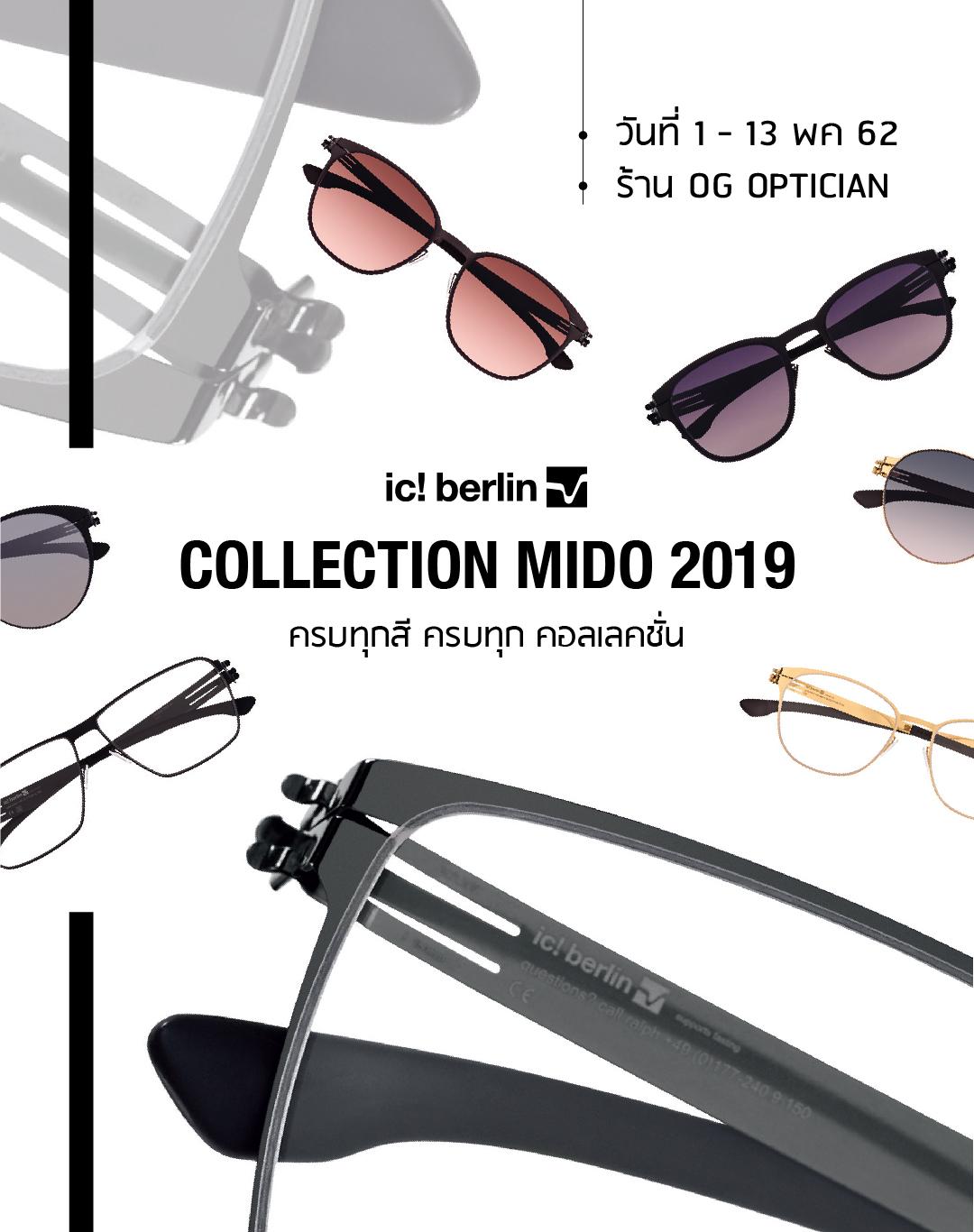 Card ic-silmo 2019_OG-01_0