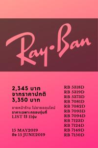 2,345 บาท จากราคาปกติ 3,350 บาท